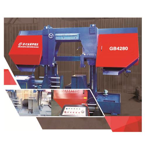 高速带锯机GB4280
